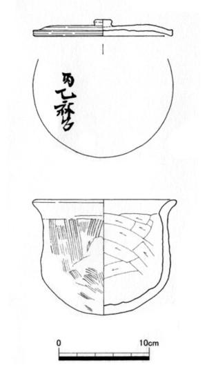 Kamiiwataiseki_enatubo_4